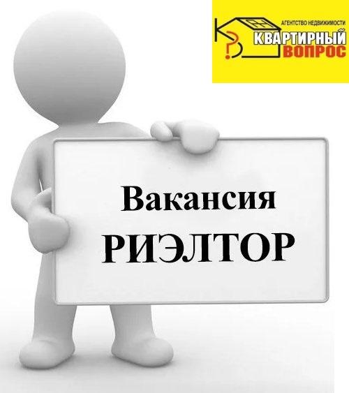 работа анапа mail ru